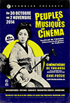Festival Peuples et Musiques au cinéma