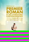 Festival du Premier Roman et des Littératures Contemporaines