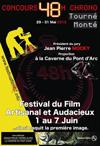 Festival du Film artisanal et audacieux