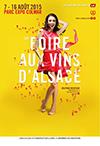 Festival de la Foire aux Vins d'Alsace