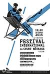 Festival International du Court Métrage de Lille