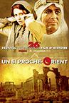 Festival du film d'histoire de Pessac