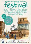 Festival du film arabe