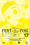 Festival d'Ailleurs et...d'à Côté